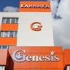 Клиника GENESIS | ГЕНЕЗИС Симферополь