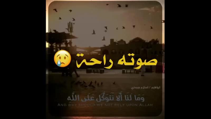 Ashraf Fawaz -- __ -- أشرف فواز on Instagram_ _❤❤_(MP4).mp4