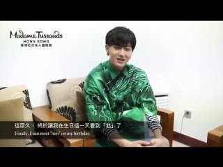 [VIDEO] 180403 Tao @ Madame Tudsauds HK Twitter Update | ENG SUB