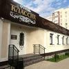 """Отель """"Классик"""" Кировская область"""