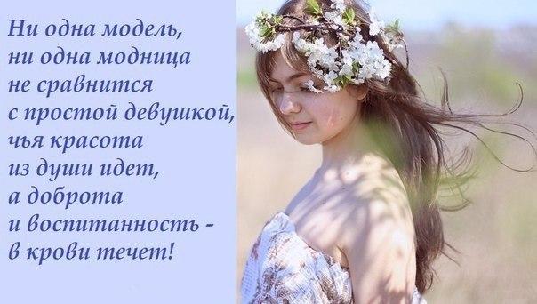 http://cs402424.vk.me/v402424532/43b0/r6hrxJjRTj4.jpg