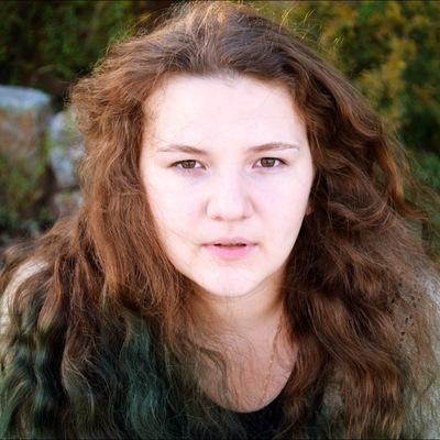 Софья Бутина, 20 апреля , Калининград, id158493009
