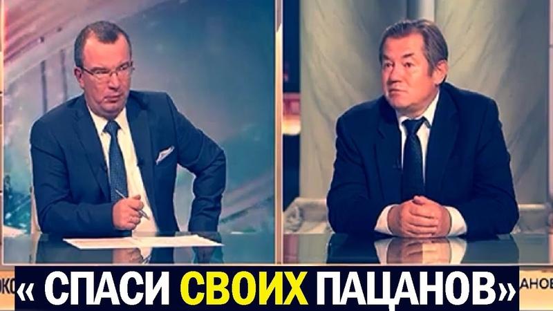 Набиуллина и Силуанов спасают СВОИХ ПАЦАНОВ Юрий Пронько и Сергей Глазьев