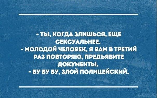 https://cs7050.vk.me/c7001/v7001669/15205/4rhrImV1YdQ.jpg