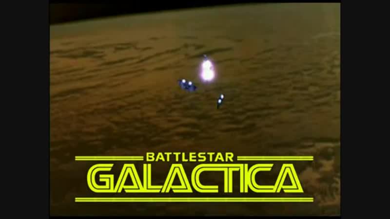 Звёздный крейсер «Галактика» (Battlestar Galactica) Theme [1978]