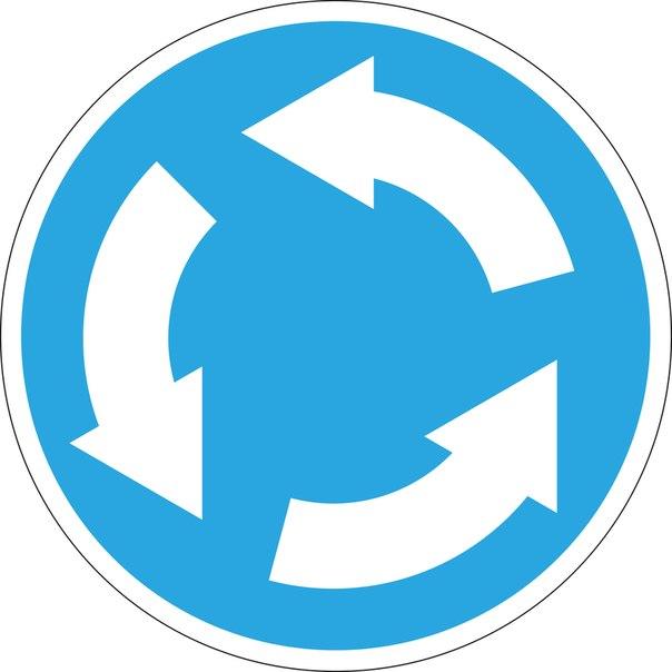 Повороты и рядность при круговом движении