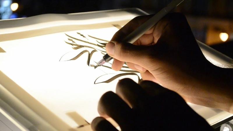 Live Calligraffiti Projection on Fransabank HQs Façade in Hamra - White Wall Initiative 2017