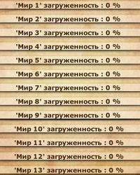 Даниил Кожевников, 20 августа , Витебск, id193653737
