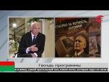 Василий Лановой рассказал ОТРК Югра почему из него не получилось балеруна
