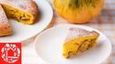 Тыквенная бисквитная шарлотка с яблоками От кусочка такой Шарлотки никто не откажется 😋👍 Нежная и изумительно вкусная