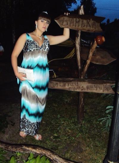 Анастасія Коваленко, 1 сентября 1996, Прилуки, id184469165