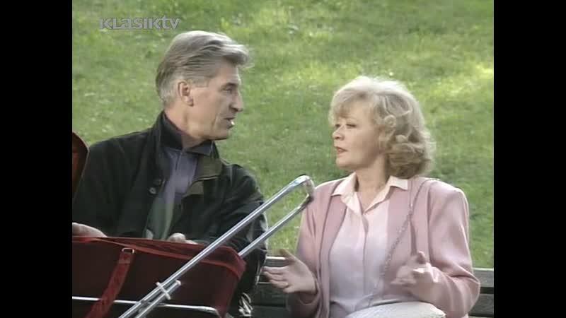 Полицейский с Петушиного холма Policajac sa Petlovog brda 1994 Сезон 2 серия 8