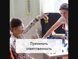 SC Мск skills