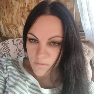 Екатерина Ладутько