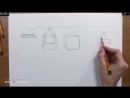 Основы Перспективы. Азбука Рисования