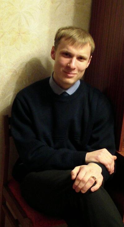 Алексей Ферзёв, 17 октября 1993, Тамбов, id124331789