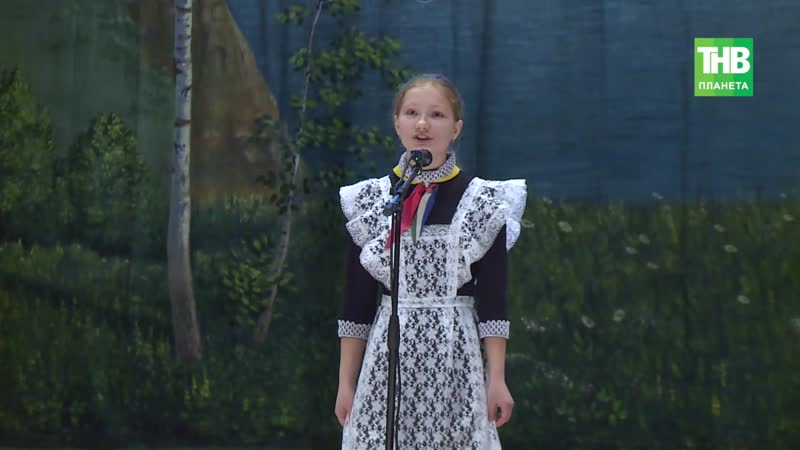 Башкортстанның Кушнаренко районында мәктәп балалары арасында оештырылган Каурый каләм шигырь бәйгесе йомгакланды