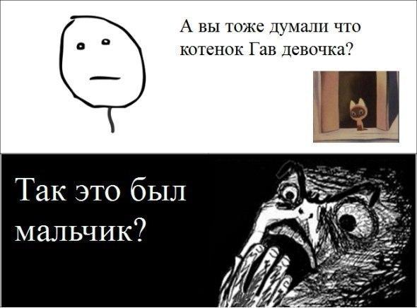 картинки лица мемы