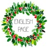 English page | English as a foreign language