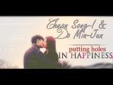 Чон Сон Ы & До Мин Чжун || Putting holes in Happiness [Человек со звезды // 별에서 온 그대 ]