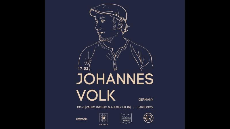 JOHANNES VOLK | LARIONOV | DP-6 | R_sound | Lipetsk @ ROB ROY BAR Live stream 17.02.2018