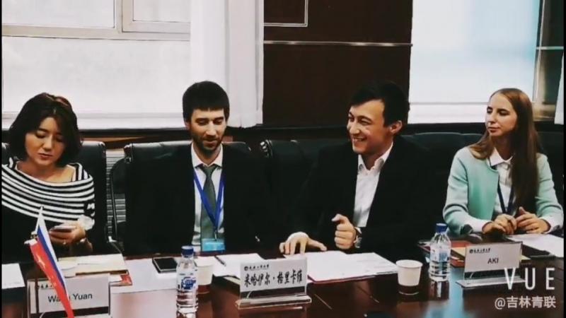 Видеоотчёт о первом этапе Российско-Китайского молодёжного бизнес-инкубатора (РКМБИ)