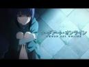 DUBREADY Sword Art Online 03 Kirito y Sachi Bajo el Puente