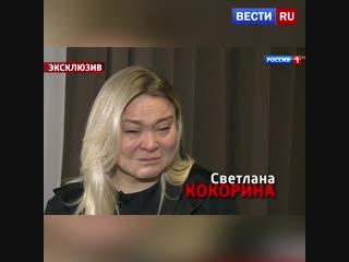 Мать братьев Кокориных даст интервью Андрею Малахову. Смотрите сегодня в 17:25