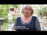 Интервью с победителями розыгрышей от Командора и Аллеи (Капитолина Мусатова)