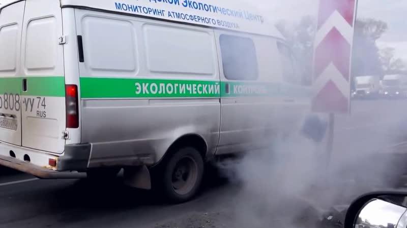 Экологический контроль Челябинска настолько суров, что когда воздух чист, он зад