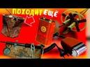 Премудрости советский людей как ремонтировали и приспосабливали старое чтобы не покупать новое