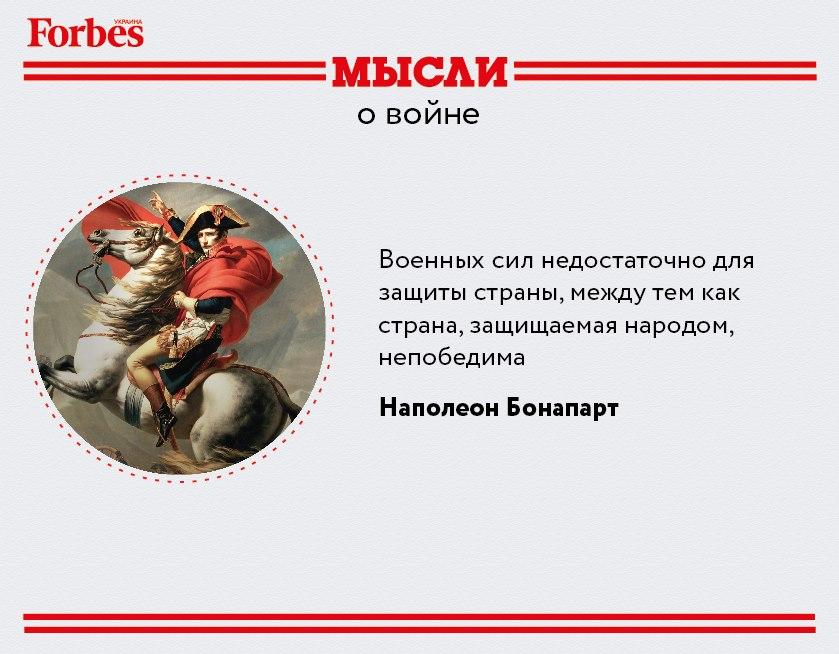 В Совете Европы в разы усилилось российское лобби, - Арьев - Цензор.НЕТ 3787