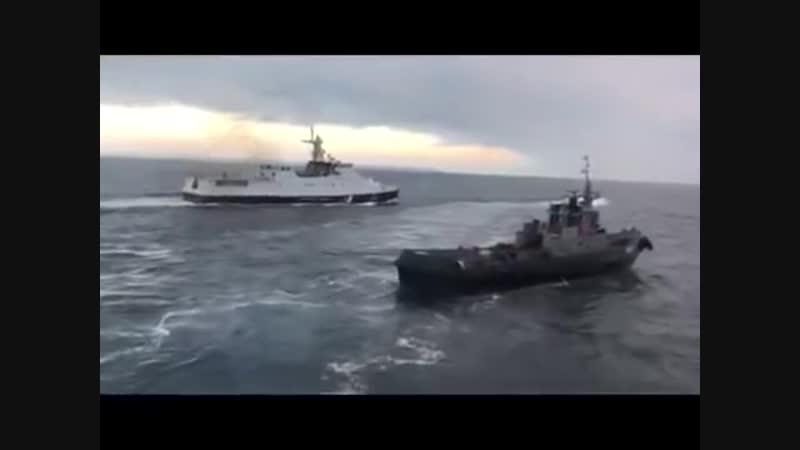 Керченский пролив - таран украинского судна 2018 россия крым украина полное видео