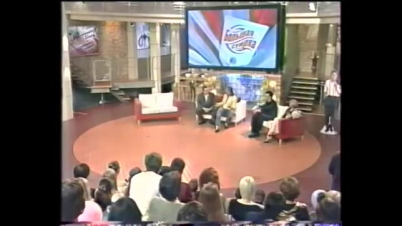 Большая стирка (Первый канал,30.04.2004)
