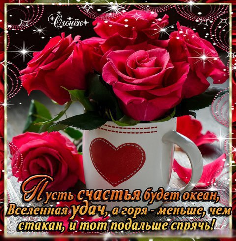 Фото №456283535 со страницы Владлена Суржко