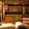 Детская библиотека 4 филиал 27 г Краснодара