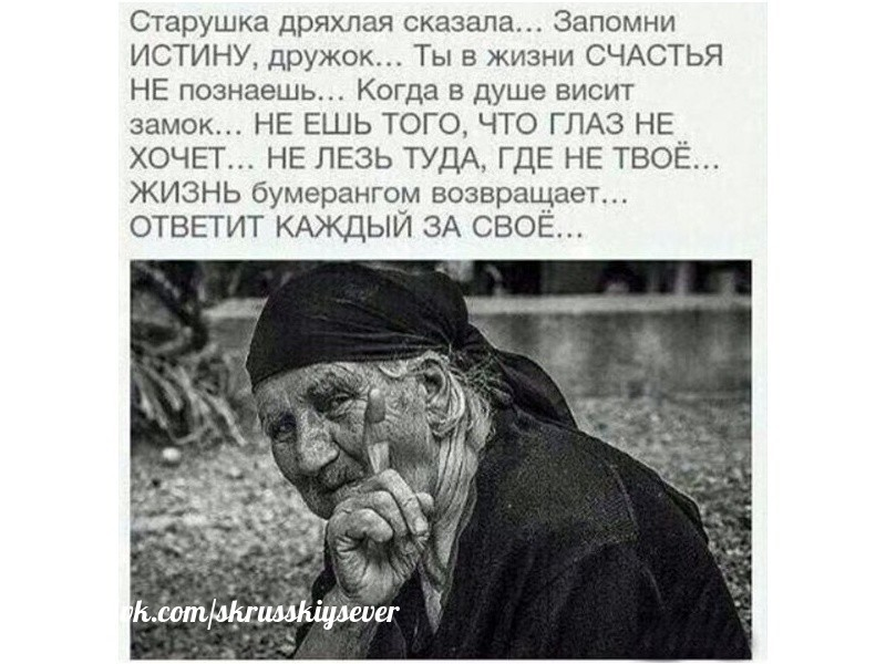 Истина........... Qh4VnFwtDWY
