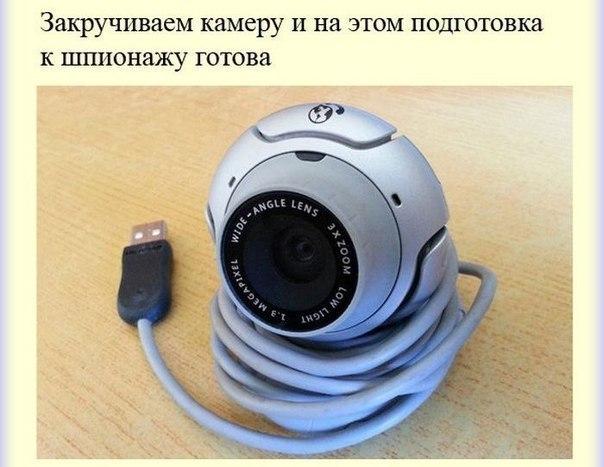 veb-kameri-v-dushe