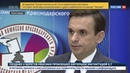 Новости на Россия 24 • На выборах в Краснодарском крае протестируют бюллетени с QR-кодом