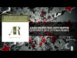 Julian Vincent feat. Cathy Burton - Certainty (Xtigma Remix)