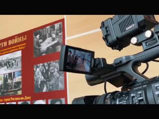Открытие экспозиции «Дети войны»