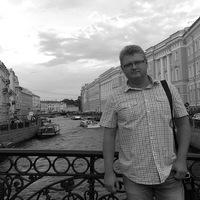 Александр Юров