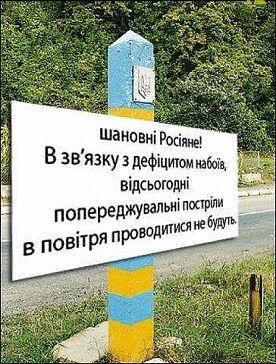 Милиция Луганщины и Донетчины саботирует приказы из центра, - СНБО - Цензор.НЕТ 6307