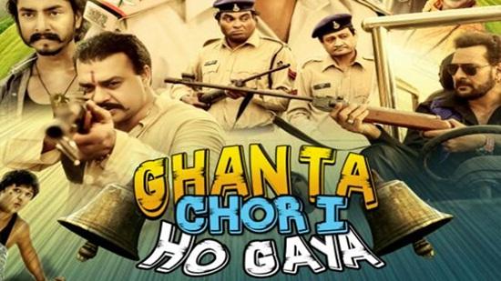 Ghanta Chori Ho Gaya Torrent
