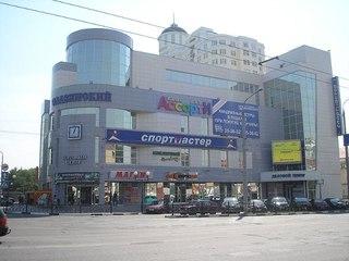 Белорусская косметика официальный сайт в белгороде