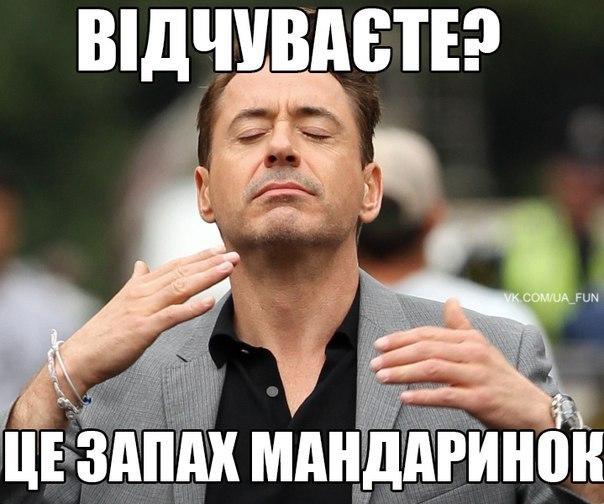"""Янукович пытался снять со счетов в """"Ощадбанке"""" и вывести за границу 20 млн, - Ярема - Цензор.НЕТ 6341"""