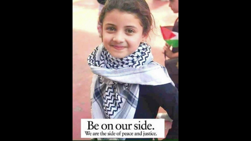 Quds News Sept 22 Whats life like in Israeli jail Ahed Tamimi in France talking about harassment and life under occupation