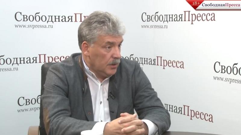 Россия – вокзал, куда не придут поезда, потому что все разворовано ПавелГрудини