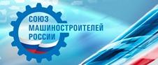СоюзМаш России