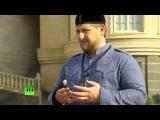 СМОТРЕТЬ ВСЕМ! Рамзан Кадыров о чеченцах на Украине! 1.06.14 Новости Украины сегодня.